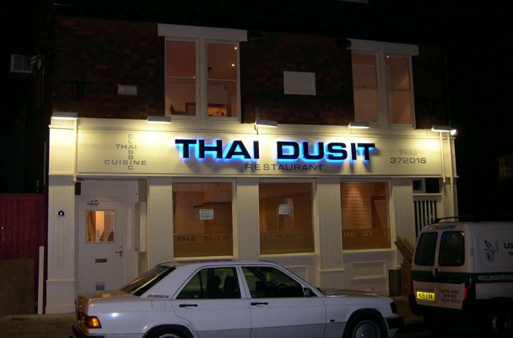 Sign Direct Leicester Signage Solutions Leisure Facilities Thai Dusit